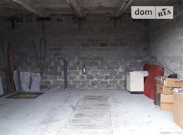 Место в гаражном кооперативе под легковое авто в Харькове, площадь 36 кв.м. фото 1