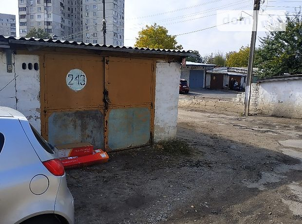 Место в гаражном кооперативе под легковое авто в Харькове, площадь 20 кв.м. фото 1