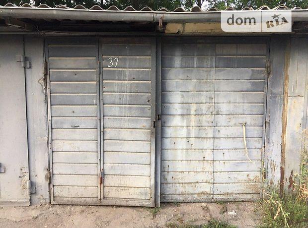 Место в гаражном кооперативе под легковое авто в Харькове, площадь 24 кв.м. фото 1