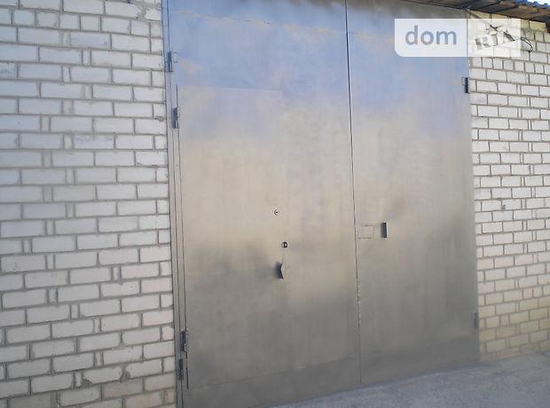 Продажа места в гаражном кооперативе, Харьков, р‑н.Московский