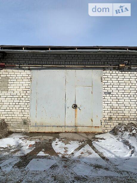 Место в гаражном кооперативе под бус в Харькове, площадь 35 кв.м. фото 1