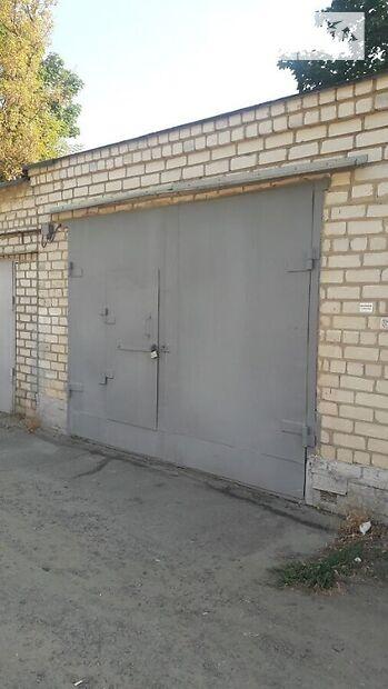 Место в гаражном кооперативе под легковое авто в Харькове, площадь 26 кв.м. фото 1