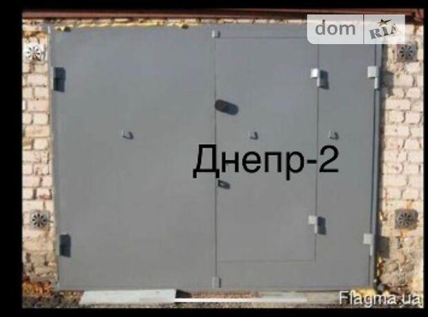 Місце в гаражному кооперативі під легкове авто в Херсоні, площа 30 кв.м. фото 1