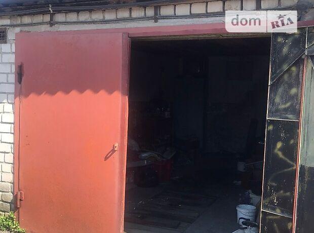 Место в гаражном кооперативе под легковое авто в Херсоне, площадь 28 кв.м. фото 1