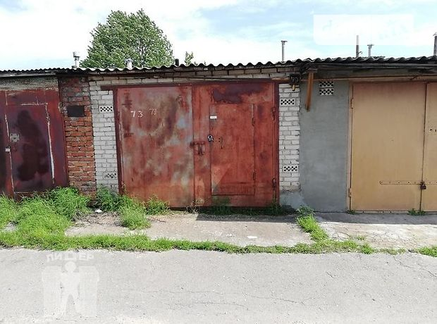 Место в гаражном кооперативе под легковое авто в Хмельницком, площадь 24 кв.м. фото 1