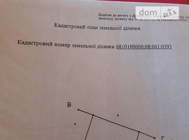 Продаж місця в гаражному кооперативі, Хмельницький, р‑н.Центр, Сковороды