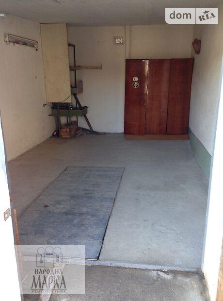 Место в гаражном кооперативе под легковое авто в Хмельницком, площадь 20.3 кв.м. фото 1
