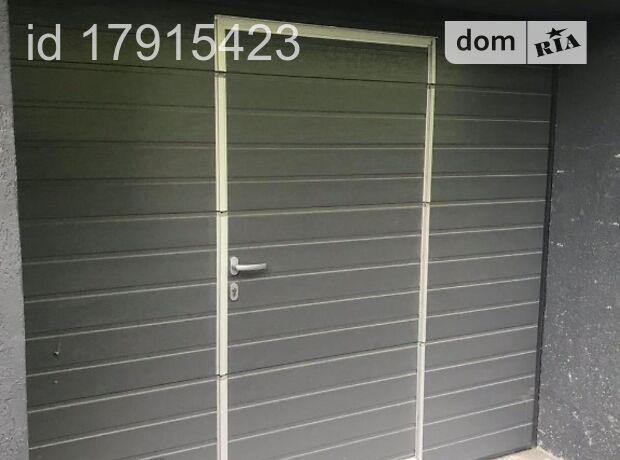 Место в гаражном кооперативе под легковое авто в Ирпене, площадь 40.3 кв.м. фото 1