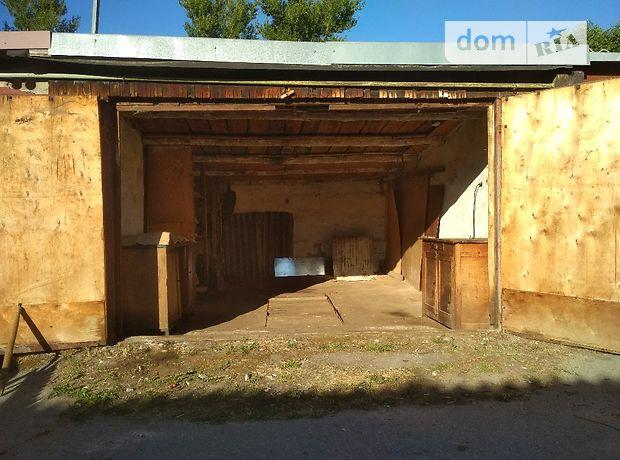 Продажа места в гаражном кооперативе, Житомир, р‑н.Богунский, мира 100