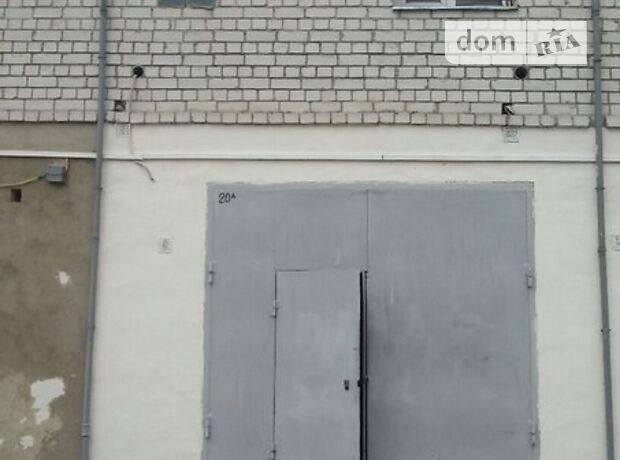 Место в гаражном кооперативе под легковое авто в Житомире, площадь 27 кв.м. фото 1