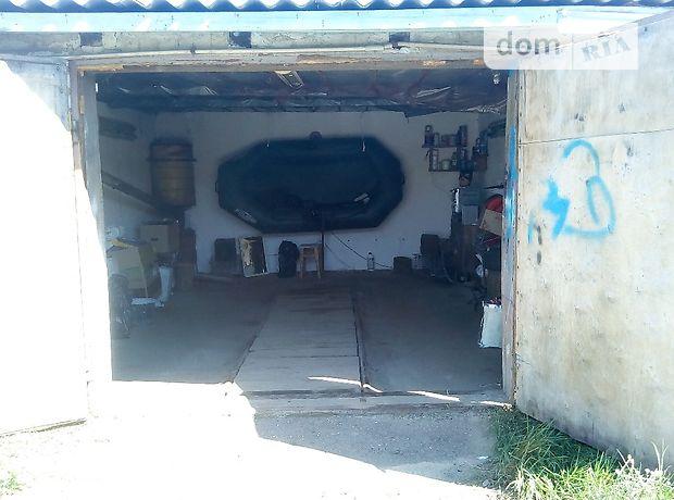 Продажа места в гаражном кооперативе, Житомир, р‑н.Малеванка