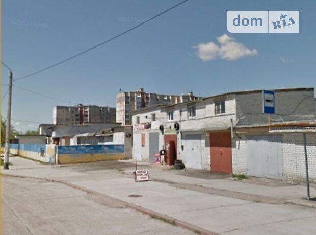 Место в гаражном кооперативе универсальный в Житомире, площадь 29 кв.м. фото 1