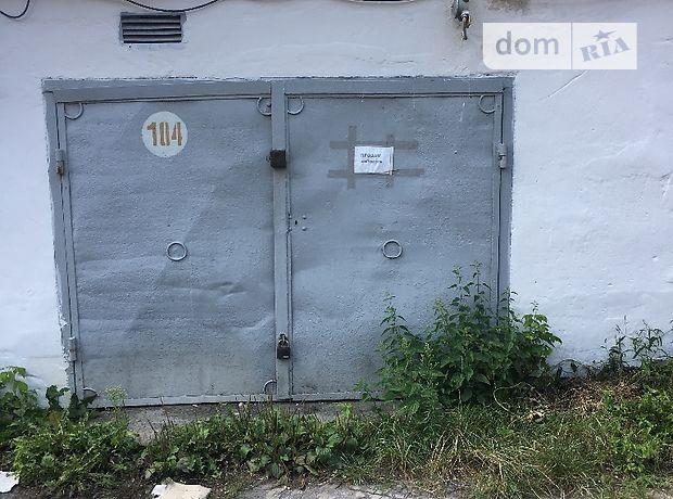 Продажа места в гаражном кооперативе, Житомир, р‑н.Музыкальная фабрика, Жуйка улица