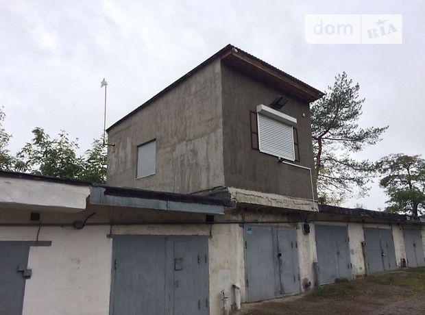 Продажа места в гаражном кооперативе, Киев, р‑н.Дарницкий, ст.м.Красный хутор, Бориспольская улица