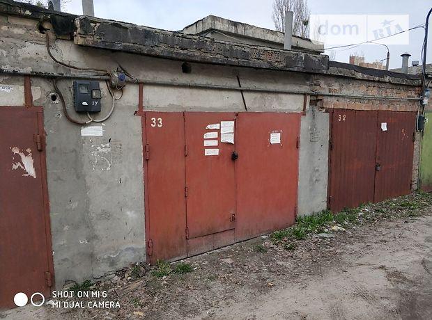 Место в гаражном кооперативе Киев,р‑н.,ГК Днепр 1 Продажа фото 1