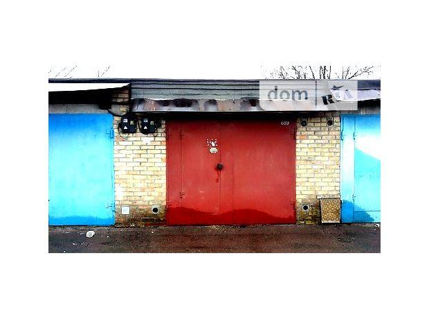 Продажа места в гаражном кооперативе, Киев, р‑н.Деснянский, Крайняя улица