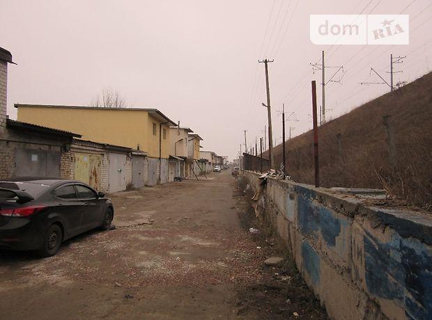 Место в гаражном кооперативе под легковое авто в Киеве, площадь 88 кв.м. фото 1