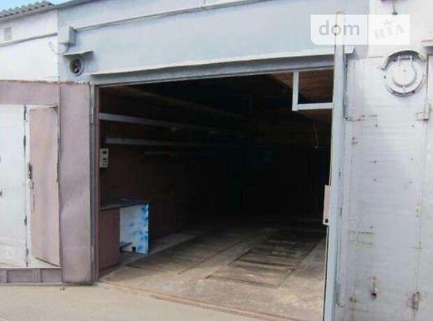 Место в гаражном кооперативе под легковое авто в Киеве, площадь 26 кв.м. фото 1