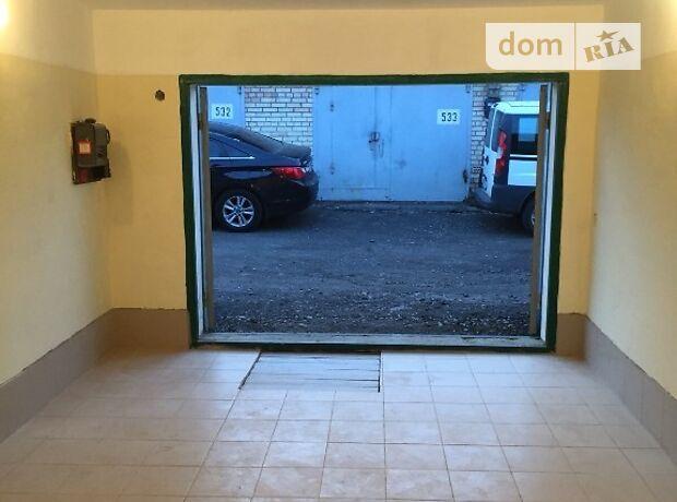 Место в гаражном кооперативе под легковое авто в Киеве, площадь 45.7 кв.м. фото 1