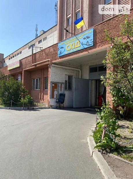 Место в гаражном кооперативе универсальный в Киеве, площадь 18 кв.м. фото 1