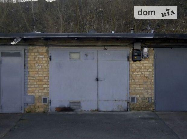 Место в гаражном кооперативе под легковое авто в Киеве, площадь 36 кв.м. фото 1