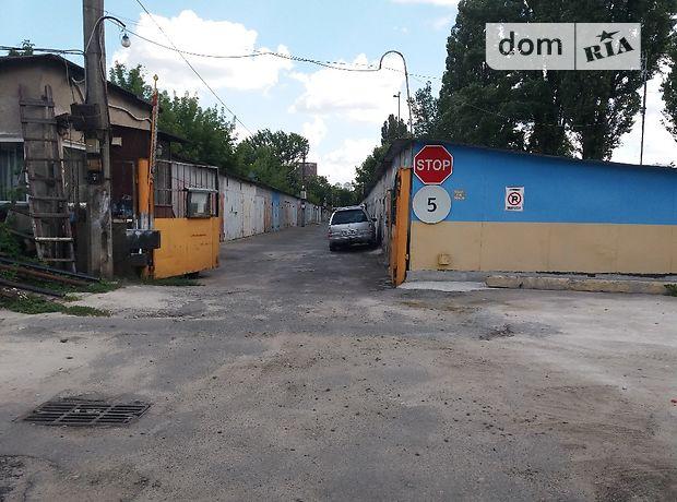 Продажа места в гаражном кооперативе, Киев, р‑н.Соломенский, ст.м.Берестейская, ул Радищева 3а