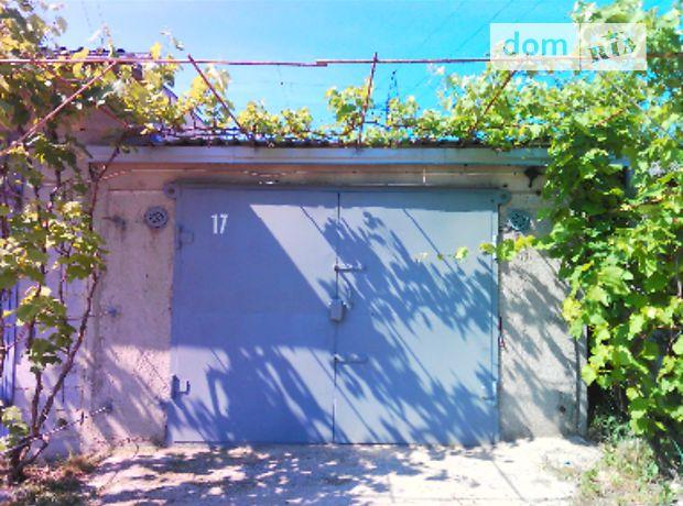 Продажа места в гаражном кооперативе, Кировоград, р‑н.Попова, Героев Украины