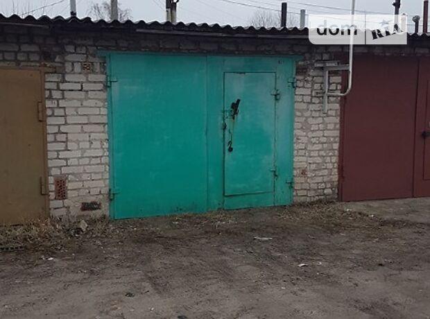 Место в гаражном кооперативе под легковое авто в КрасныйЛимане, площадь 30 кв.м. фото 1