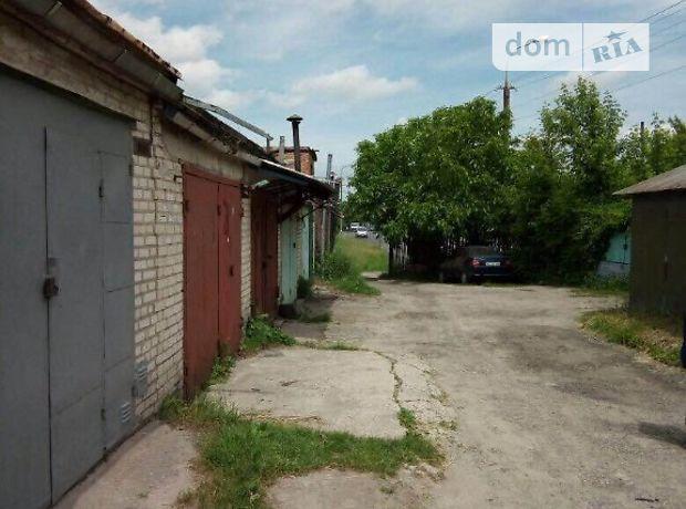 Место в гаражном кооперативе под легковое авто в Луцке, площадь 19 кв.м. фото 1