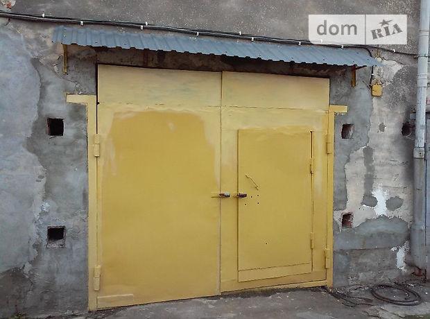 Место в гаражном кооперативе под легковое авто в Львове, площадь 20.3 кв.м. фото 1