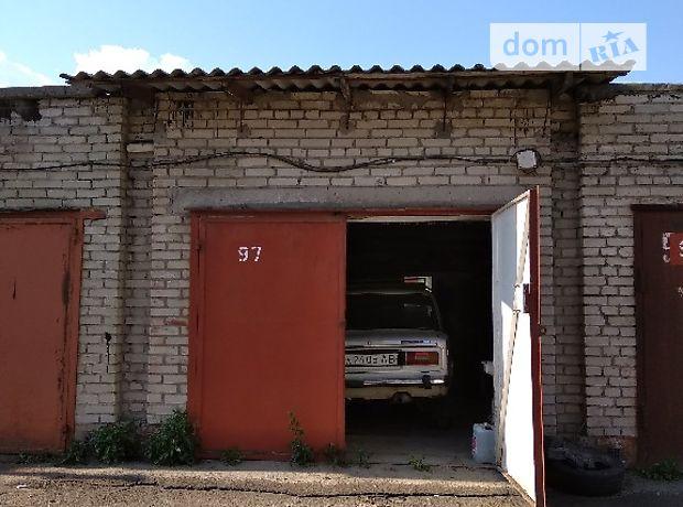Место в гаражном кооперативе под легковое авто в Львове, площадь 43.2 кв.м. фото 1