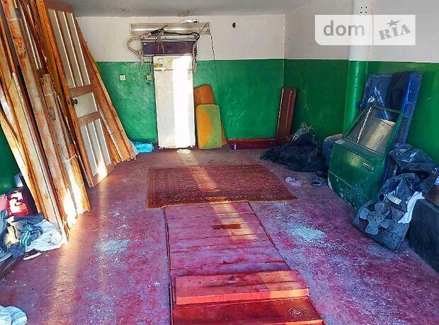 Место в гаражном кооперативе под легковое авто в Мариуполе, площадь 27 кв.м. фото 1