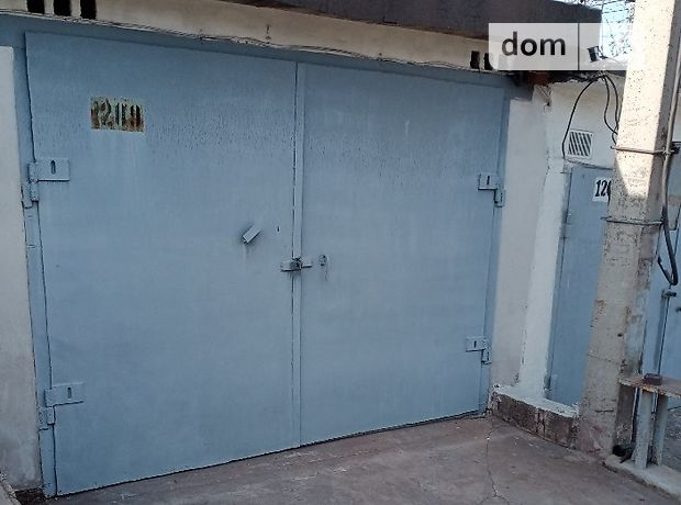 Место в гаражном кооперативе под легковое авто в Мариуполе, площадь 42 кв.м. фото 1