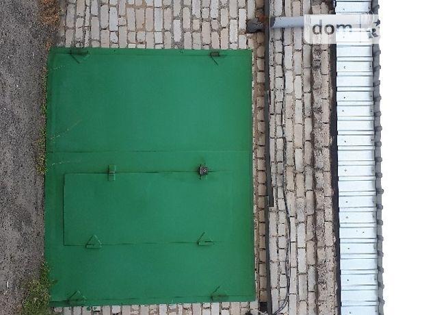 Место в гаражном кооперативе под легковое авто в Николаеве, площадь 40.3 кв.м. фото 1