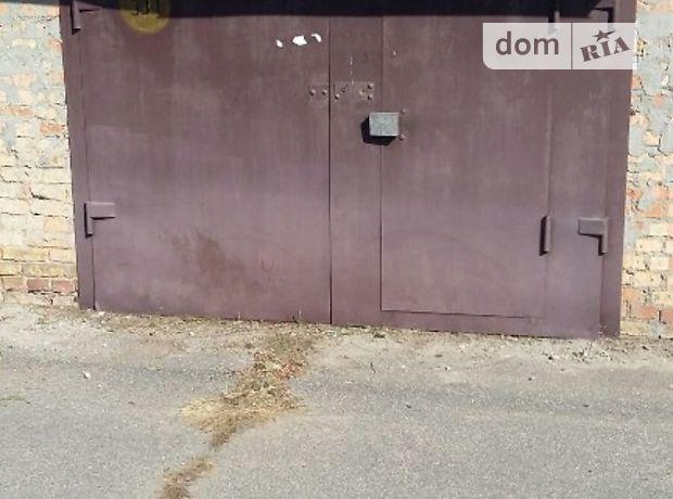 Место в гаражном кооперативе под легковое авто в Николаеве, площадь 24 кв.м. фото 2