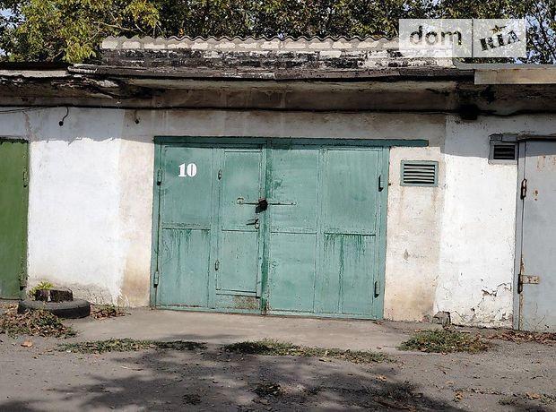 Место в гаражном кооперативе под легковое авто в Николаеве, площадь 24 кв.м. фото 1