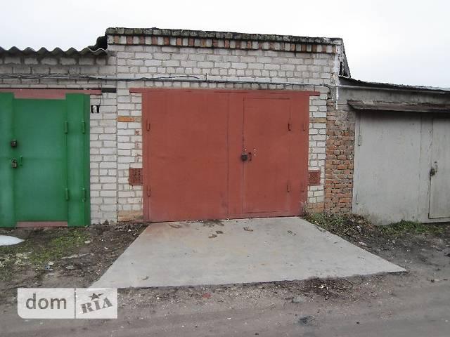 Продажа места в гаражном кооперативе, Николаев, р‑н.Ленинский, Казарского улица