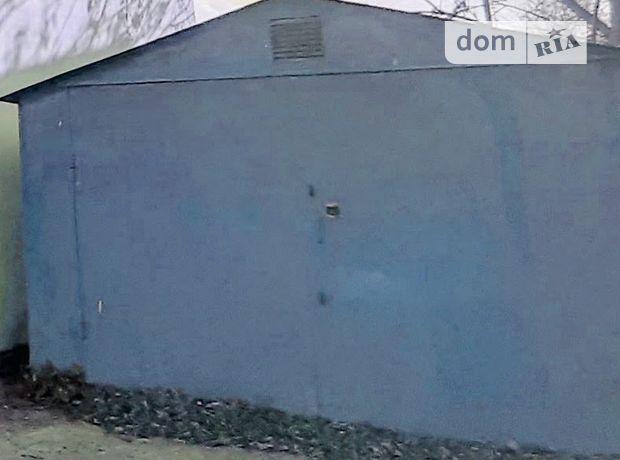 Место в гаражном кооперативе под легковое авто в Николаеве, площадь 40 кв.м. фото 2