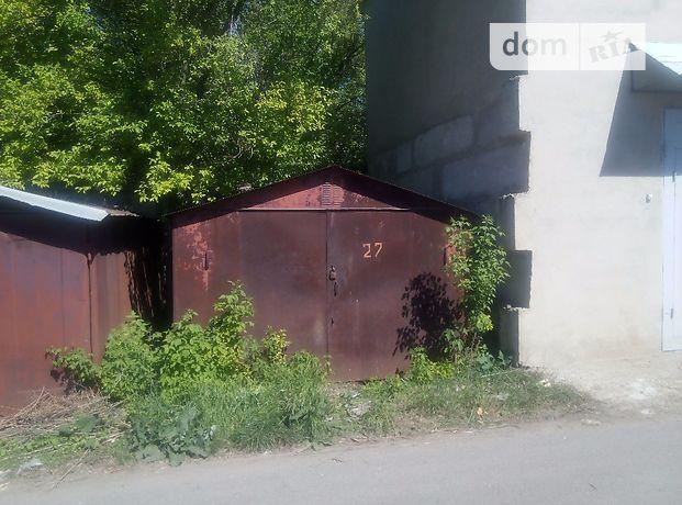 Продажа места в гаражном кооперативе, Одесса, р‑н.Малиновский, Центральный аэропорт улица