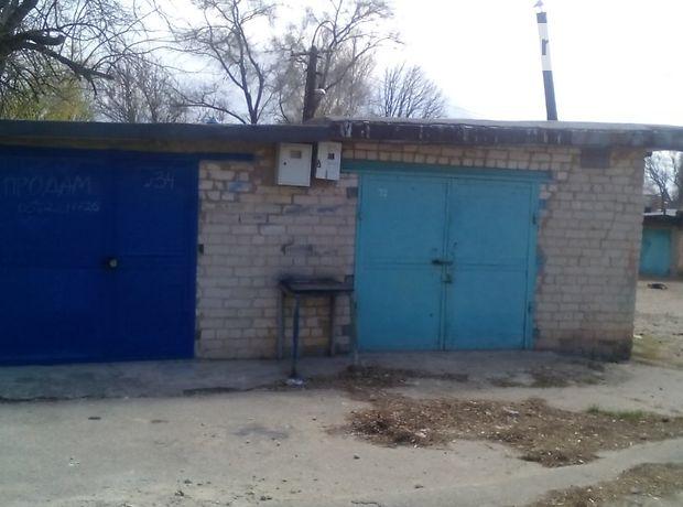Продажа места в гаражном кооперативе, Днепропетровская, Павлоград, р‑н.Павлоград,  Светлая
