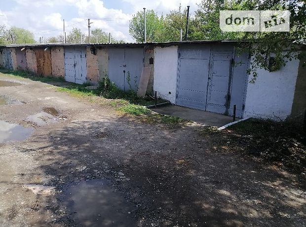 Место в гаражном кооперативе под легковое авто в Полтаве, площадь 28 кв.м. фото 1