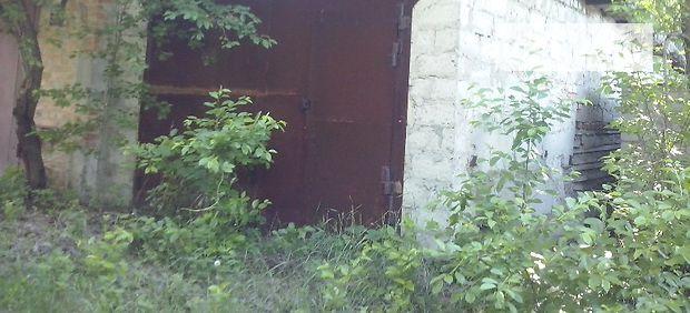 Место в гаражном кооперативе под легковое авто в Полтаве, площадь 30 кв.м. фото 1