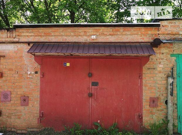 Место в гаражном кооперативе под легковое авто в Полтаве, площадь 21 кв.м. фото 1