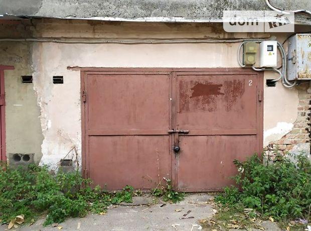 Место в гаражном кооперативе под легковое авто в Ровно, площадь 18 кв.м. фото 1