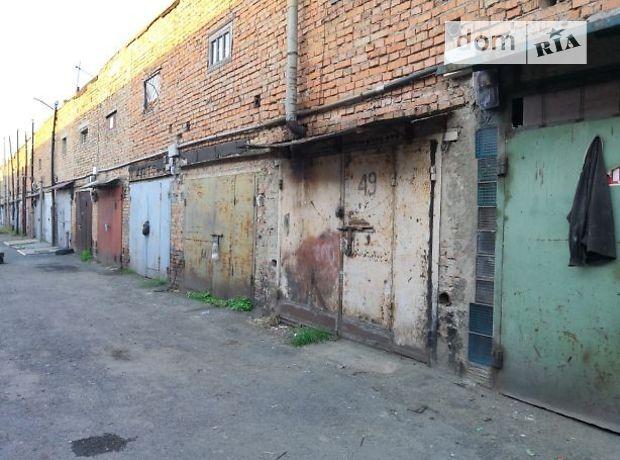 Место в гаражном кооперативе под легковое авто в Ровно, площадь 33 кв.м. фото 1