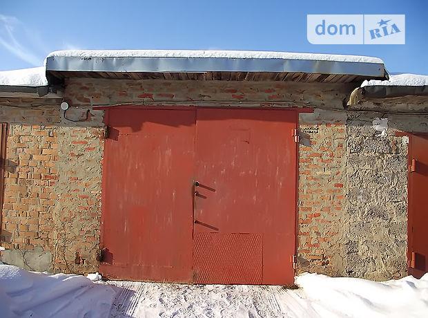 Место в гаражном кооперативе универсальный в Смеле, площадь 28 кв.м. фото 1