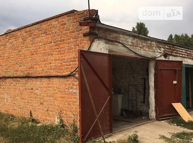 Место в гаражном кооперативе под легковое авто в Сумах, площадь 21 кв.м. фото 1