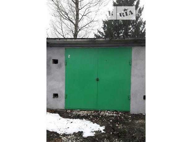 Место в гаражном кооперативе универсальный в Тернополе, площадь 48 кв.м. фото 2