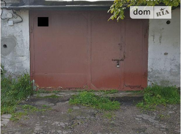 Место в гаражном кооперативе под легковое авто в Тернополе, площадь 24.6 кв.м. фото 2