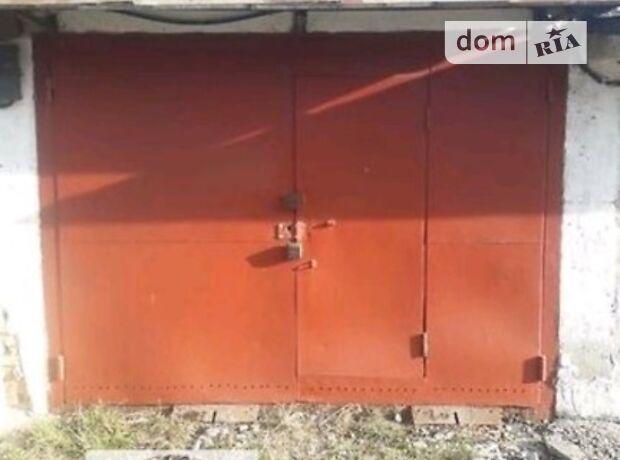 Место в гаражном кооперативе под бус в Тернополе, площадь 19 кв.м. фото 1